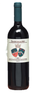 Sassoalloro igt Vino Rosso Toscano Jacopo Biondi & Santi